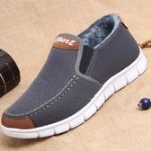 中老年棉鞋男 冬季休閒鞋子男式布鞋男士棉鞋男款加絨加厚保暖男鞋布面鞋