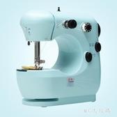 220V 縫紉機家用電動迷你多功能小型手動吃厚縫紉機微型衣車 qf24771【MG大尺碼】