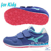MIZUNO美津濃 RUN KIDS  (藍紫)  兒童專用楦頭
