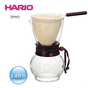 HARIO~濾布手沖咖啡壺3~4杯(型號:DPW-3)(含法蘭絨濾布)