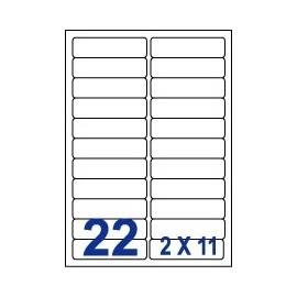 Unistar 裕德3合1電腦標籤紙 (57)UH24100 22格 (20張/包)