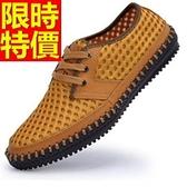 洞洞鞋-時尚帥氣沙灘防水男休閒鞋57e43【巴黎精品】