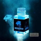 墨水 【tramol燈塔隱形墨水】鋼筆非碳素創意彩墨魔術墨水玻璃筆蘸水筆水-快速出貨