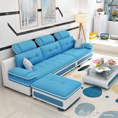 定制   簡約現代布藝沙發小戶型三人雙人可拆洗皮配布沙發客廳組合  西城故事