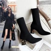 靴子女短靴秋冬粗跟高跟中筒靴網紅瘦瘦靴針織春秋襪靴女 深藏blue