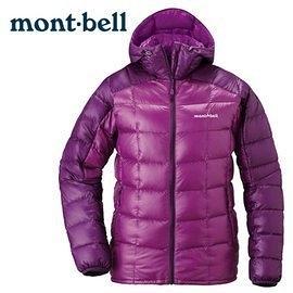 丹大戶外 日本【mont-bell】Superior 女款羽絨連帽夾克 1101465CV/PU 桃紅/紫