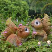 庭院擺件 入戶花園擺飾庭院裝飾品創意園藝園林造景雜貨樹脂鬆鼠動物擺件設 2色