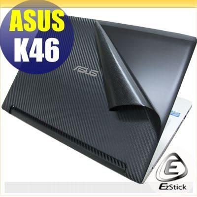 【EZstick】ASUS K46 K46CM 系列專用Carbon黑色立體紋機身貼 (含上蓋及鍵盤週圍) DIY包膜