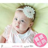寶寶花朵布藝蕾絲彈力髮帶 髮飾