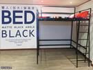 可訂製】黑色雙人架高床 鐵床架 高架床 ...