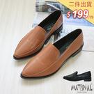 包鞋 簡約尖頭包鞋 MA女鞋 T2043...