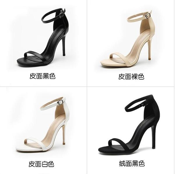 小CK高跟鞋羅馬時裝涼鞋女2021年夏季新款細帶SW一字帶扣細跟5CM 傑森型男館