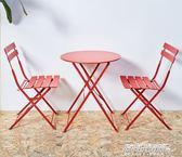 陽臺桌椅三件套室外休閒簡約小茶幾組合戶外庭院鐵藝露臺折疊桌椅YYP   傑克型男館