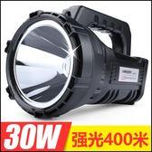 手電筒 LED強光手電筒充電超亮多功能3000氙氣打獵戶外手提探照燈1000w米 韓先生