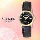 CITIZEN 星辰 手錶專賣店 EU6002-01E 石英 女錶 日期 皮革錶帶 防水50米