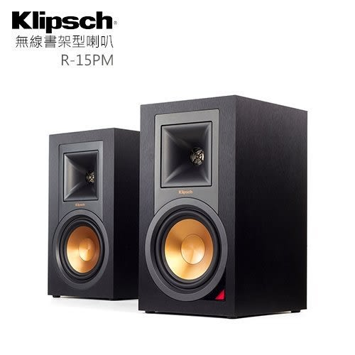 【出清陳列品+免運送到家】Klipsch 美國 古力奇 書架型無線藍芽喇叭 R-15PM