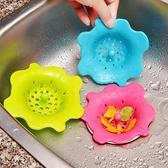 防堵塞 過濾網 瀝水孔 濾網 矽膠地漏 水槽塞 排水口 花朵 花型水槽過濾網【L066】慢思行