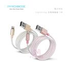 光華商場。包你個頭【PROBOX】貓之物語 Apple認證 Lightning 充電傳輸線 編織線 1M