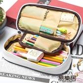 韓版多功能簡約鉛筆袋文具盒大容量