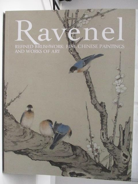 【書寶二手書T3/收藏_D71】Ravenel_Refined Brushwork:Fine Chinese…2020/12/5