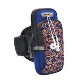 奧樂堡 跑步手機臂包戶外手機包6寸多功能男女手腕包運動手機臂套 范思蓮恩