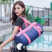 韓版短途手提旅行包行李袋干濕分離斜挎包游泳包潮-奇幻樂園