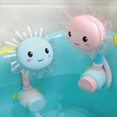 洗澡玩具寶寶洗澡玩具嬰兒童女孩戲水玩水噴水花灑男孩抖音同款神器向日葵 聖誕節