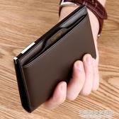 錢包男短款超薄時尚男士皮夾多功能駕駛證小錢夾卡包軟皮 名購居家