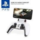 DOBE PS5手柄支架 角度旋轉調整 攜帶方便 增加遊戲舒適感 連接手把和手機支架 TP5-0527B
