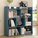 書架 簡易書架落地置物架學生用書櫃小書架桌上簡約現代收納儲物架 印象家品