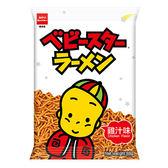 優雅食點心餅-大雞汁88g【愛買】
