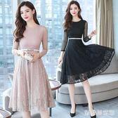 中長連身裙 新女裝款韓版小香風氣質收腰顯瘦蕾絲打底長袖洋裝 QG6535『樂愛居家館』