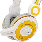 電腦耳機頭戴式游戲電競網吧耳麥帶麥克風盾台網咖視外桃園 星河