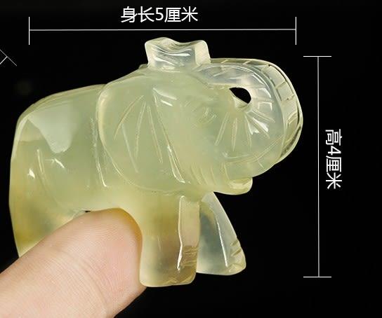 [協貿國際]天然岫玉大象雕刻擺飾單個價