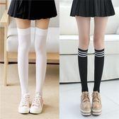 夏季天鵝絨過膝襪高筒襪日系薄款絲襪女中長筒襪子學生韓國學院風