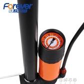 打氣筒泵自行車高壓家用氣管子充氣桶籃球氣針電瓶車兒童 蓓娜衣都