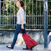 折疊輪子購物手提袋便攜手拉買菜拖車旅行收納拖輪行李包環保輕便  優家小鋪igo