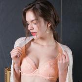 EASY SHOP-柔情蔓戀 大罩杯B-E罩內衣(粉膚橘)