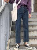 闊腿褲褲子女裝秋裝韓版寬鬆原宿百搭學生九分闊腿褲直筒高腰牛仔褲  伊蒂斯