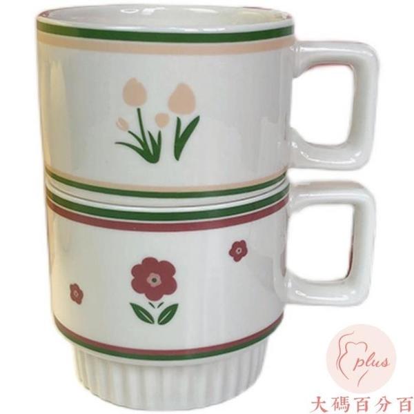 復古條紋小紅花郁金香馬克杯早餐燕麥文藝咖啡杯【大碼百分百】