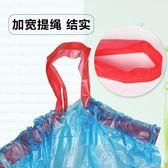 手提式垃圾袋