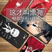 手機殼 iphone6s手機殼掛繩女款蘋果6手機套硅膠防摔蘋果六保護套6s軟殼 玩趣3C