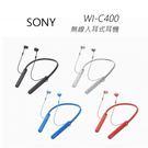 SONY 無線入耳式藍芽耳機 (WI-C400)