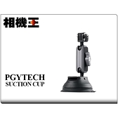 PGYTECH Suction Cup〔Insta360 ONE X2 適用〕車載吸盤