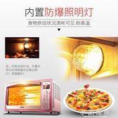 電烤箱家用Galanz/格蘭仕 iK2R(TM)電烤箱家用 烘焙 多功能全自動32升電腦式 igo