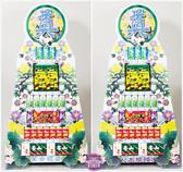 【大堂人本】JY19- 七層綜合食品、飲料罐頭塔(2入)