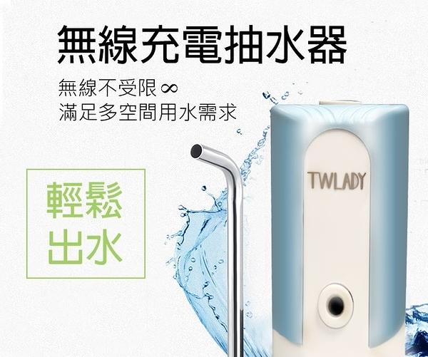 頂好 桶裝水電動抽水器