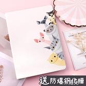 ipad新款保護套9.7寸硅膠pro11卡通可愛mini3迷你4超薄平板air2卡通5貓咪防摔  一米陽光
