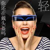 VR眼鏡 輕便VR眼鏡一體機3D智慧視頻眼鏡頭戴顯示器移動影院非全景 mks生活主義