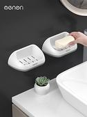 香皂盒 雙層肥皂盒架子創意瀝水衛生間免打孔洗衣肥皂盒吸盤壁掛式【快速出貨八折下殺】香皂盒